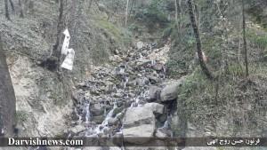 آبشار افسرده آب پری